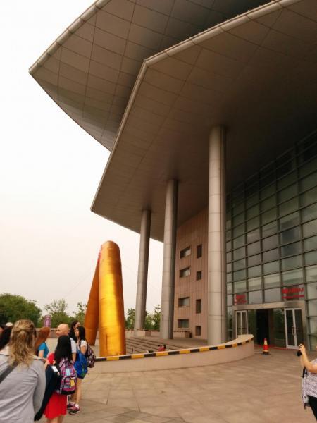 Weihai Theatre