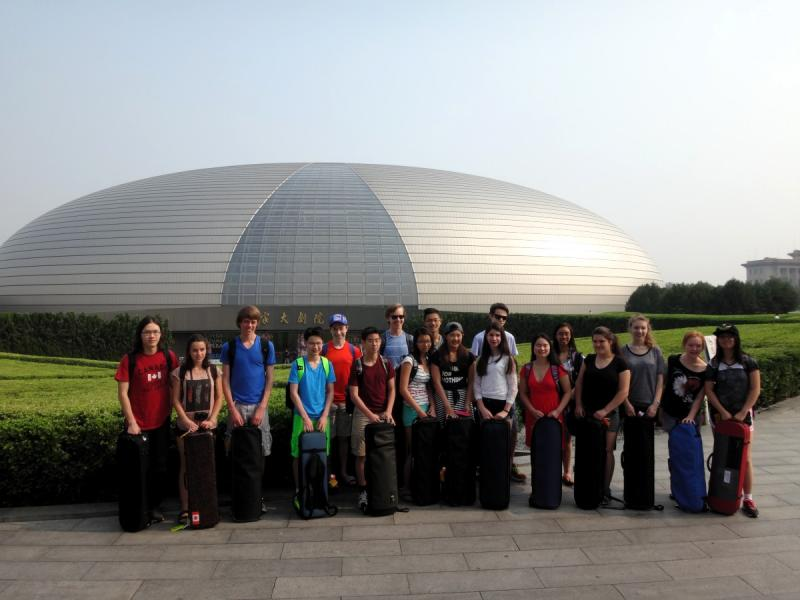 Group photo outside the National Center for the Performing Arts