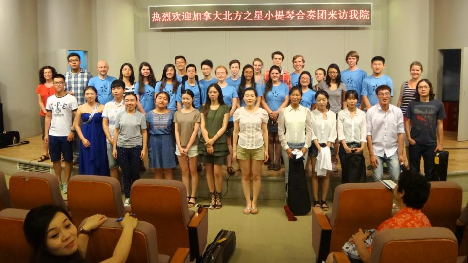 Group photo at Music School in Shenyang