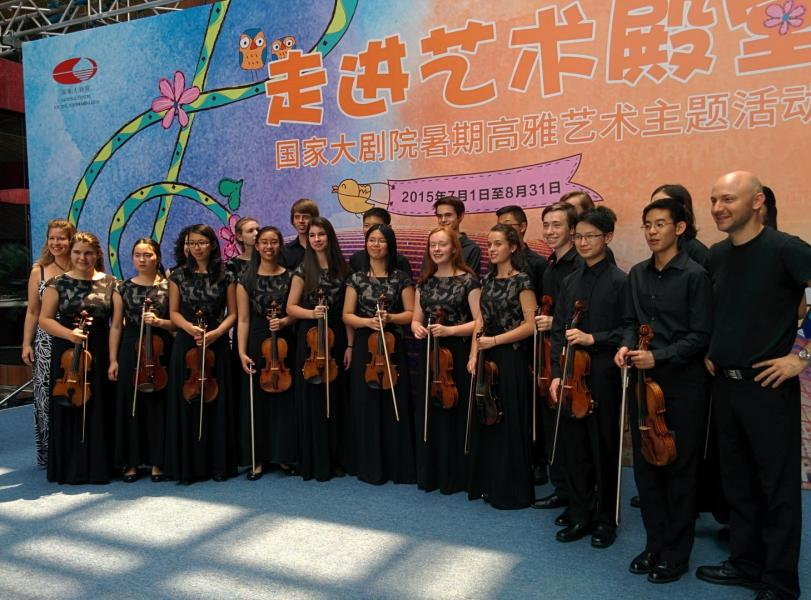 Group Photo at Beijing theatre
