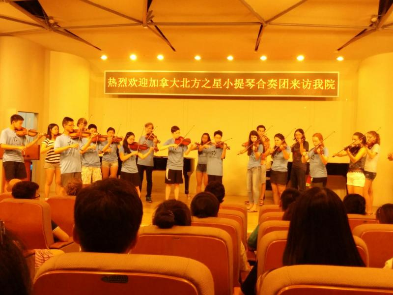 Exchange at Music School in Shenyang